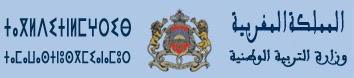 وثيقة وزارية سرية رسمية حول مسك الاحصاء السنوي للموسم 2012/2013